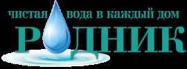 """ООО """"Родник"""""""